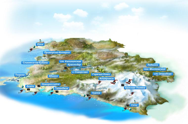 Отдых на Кубани ру – отдых на Черном море, курорты